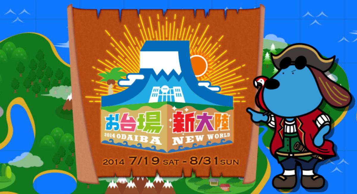 2014-07-19_0836