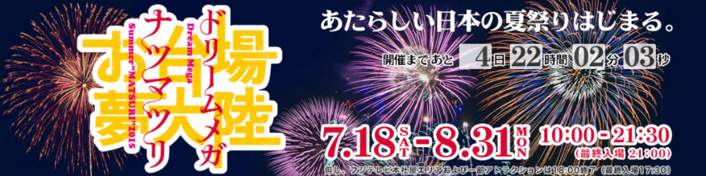 2015-07-13_1158