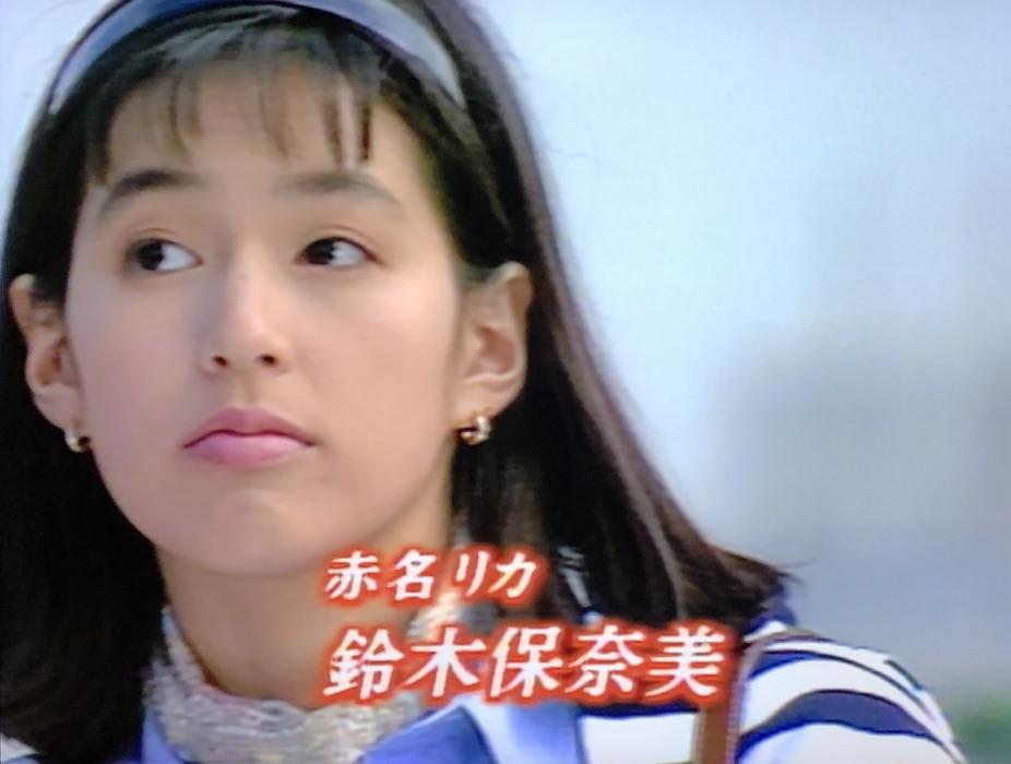 東京ラブストーリー2020 動画 無料